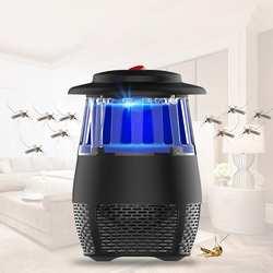 5 Вт USB фотокаталитический электронный светодиодный Москитная Убийца свет безопасности комаров ловушку насекомых убийство лампа для