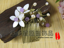 Antique Bronze color pearl shell petal crystal beads insert hair comb classical costume tang suit hanfu cheongsam hair accessory