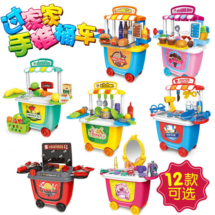 4485 Children Simulation Kitchen Tableware Cosmetics Maintenance Worker Have Ice Cream Hamburger House Trolley Toys