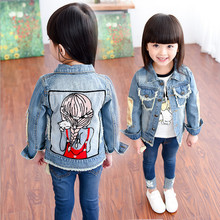 2017 New fashion hot sale girl coat Hole in the leisure cowboy clothing long sleeve children
