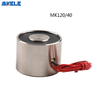 MK120/40 Holding Electric Magnet Lifting 200KG/2000N Solenoid Sucker Electromagnet DC 6V 12V 24V Non standard custom