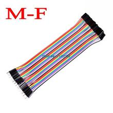 40pcs in Row Dupont Cable 20cm 2.54mm 1pin 1p-1p Female to Male jumper wire for Arduino(China (Mainland))