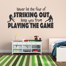 Never Let The Fear Of Striking Out Baseball Wall Stickers For Nursery Kids Boys Bedroom Playroom