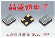 NX2520SA 16 m 16 MHZ 2520 pasif yama 16.000 MHZ c titreşim ithalatı