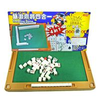 Portable Mahjong Set Chinese Antique Mini Mahjong Dice Poker Set Playing Cards 4 In 1 Games Home Party Dormitory Travel Artifact