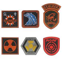 Stripe Nuclear Power Plant Radiation Patch STALKER S.T.A.L.K.E.R. Factions Mercenaries Loners Atomic Power Badge Patch Chernobyl(China)
