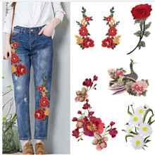 Chinese Style Beautiful Rose Flowers  Peach Blossom Embroidery Patch Sew On Patches for Clothing appliqued Decoration