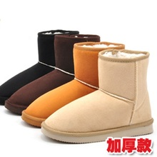 Snow Boots Short Winter Women's Australia Lady Warm Low Ankle Boots Female Shoes Zapatos Mujer AWB719