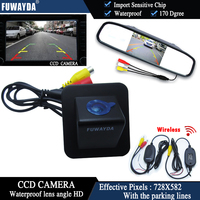 FUWAYDA 4.3 Inch Long Mirror Monitor With Car Rear View CCD Camera For Hyundai Elantra Avante 2012 WATERPROOF HD