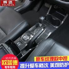 Per Mitsubishi Outlander 2013-2018, di Alta Qualità ABS Chrome interni trim paillettes, cruscotto assetto Auto-styling