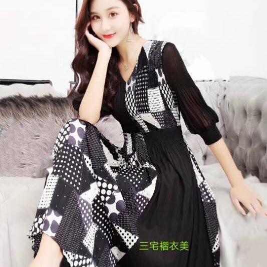 MIYAKE Fold French Style Spring and Summer Fashion Large Size Dresses Retro free shipping