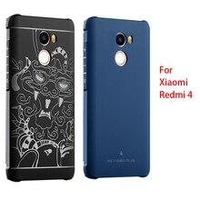 Для Xiaomi Redmi 4 5.0 «16 ГБ роскошный мягкий силиконовый TPU крышка Fundas Case для Xiaomi Redmi 4 полный защитный чехол противоударный