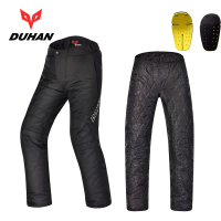 DUHAN Winter Moto Racing Pants Motorcycle Ride Pant Male Cross Country Knight Locomotive Equipment Wrestling Warming trousers 09
