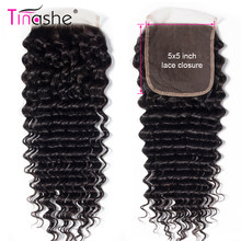 Perruque Lace Closure brésilienne naturelle Remy-Tinashe Hair, couleur naturelle, Deep Wave, Swiss Lace Closure, 5x5 pouces