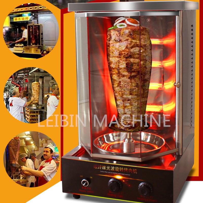 220V electric automatic shawarma machine turkish bbq grill ...