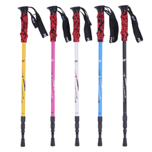 Pioneer wolf's fang 3 ultra light hiking stick cane travel Nordic walking sticks ski walking poles Trekking Hiking Mountain Hike