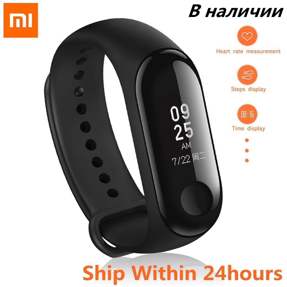 IN STOCK 2018 Original Xiaomi Mi Band 3 Miband 3 Smart Bracelet 0.78 OLED Touch Screen Fitness Tracker 5ATM Waterproof Mi Band 3 new in stock mi 25l ix
