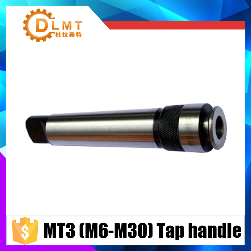 M10 x 1 M10 x 0.5 M10 x 1.5 . a connecting TAP   3# Morse taper jacket MT3