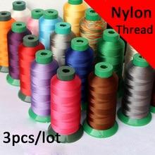 3 шт./1500 м высокопрочная нейлоновая швейная лента, промышленная прочная нитевая катушка, швейная машина, тонкая кожаная занавеска
