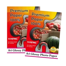 Double sides paper Glossy Photo Paper wterproof printing both photo 160g 200g 240g 260g 20sheets/bag