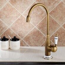 Кухня кран античная латунь ванной бассейна кран носик раковиной с керамической ручкой
