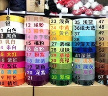 3cm 60 meter  Unfolded Cotton Polyester Bias Binding Tapes Patchwork Trim Covered Insertion Upholstery Sewing Textile Webbing цена 2017