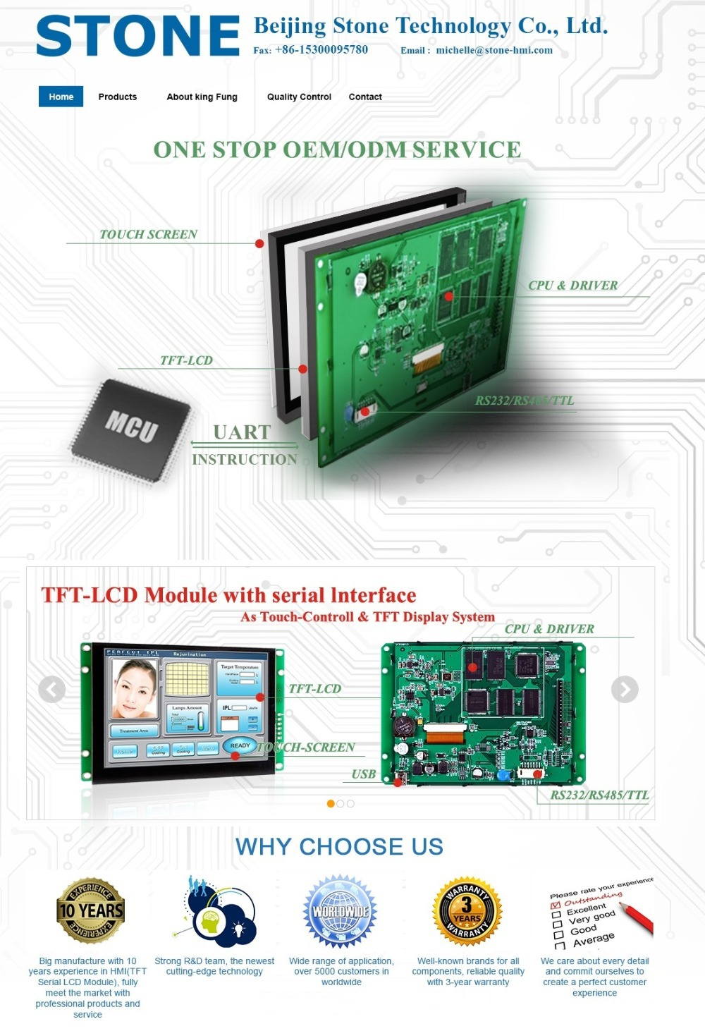 STONE TFT  LCD Touch Screen With RS232 Interface And High Brightness
