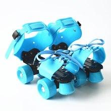 Большой размер детская двухрядные коньки регулируемые роликовые коньки двухрядные коньки четырехколесный коньки путешествия