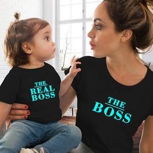 Image 3 - 2019 mama en me kleren zomer moeder en dochter matching kleding moeder en dochter familie outfit t shirt voor baby boy meisjes