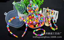 DIY acrylic beads scattered beads children toy girl necklace product gourd version box