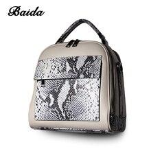 Новинка 2017 года Пояса из натуральной кожи Для женщин рюкзак портативный сумка Повседневная мода сумка модные мини-сумка