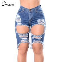 CWLSP Keen Length Jeans Woman 2017 Mid Waist Hole Bleached Scratched Ripped Jeans For Women Casual Denim Shorts Femme QZ2144 ripped bleached denim pants