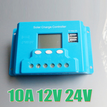 1pc x 10A 12V 24V intelligence solar system Panel Battery Charge Controller Regulators LCD 5V USB voltage adjustable