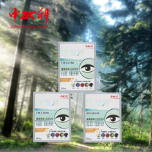 3PCS health care hot sale Chrysanthemum Bilberry Wolfberry Fruit extract powder capsule supplement to release eye discomfort