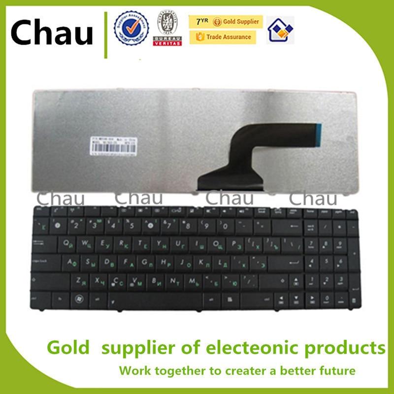 New For Asus K53 X55A X52F X52D X52DR X52DY X52J X52JB X52JR X55 X55C X55U K73B NJ2 RU Version Keyboard