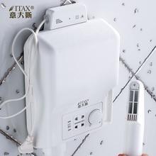 Настенный высокой мощности фен для волос отель отрицательных ионов сушилка для кожи производитель волос воздуходувка X-7721