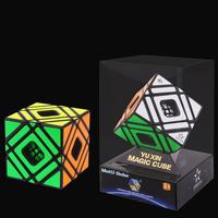 Yuxin Oblique Five Magic Cube In Cube Twisty Puzzle Toy Black Base