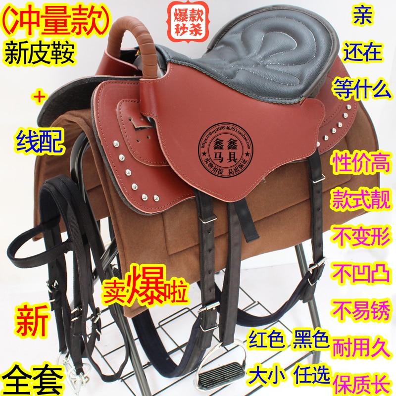 Selle ensemble complet de harnais, peau de vache, nouvelle selle selle cheval nouveau équestre.