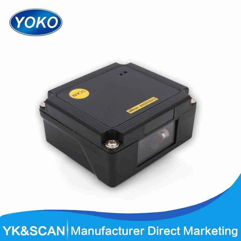 Bild Kiosk 2D/QR/1D plug & play Koisk Embedded Scanner Modul EP2000 Freies verschiffen USB2.0/Rs232-schnittstelle USB 2D Scan motor