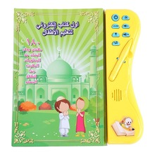 Educational-Tablet-Toys Baby-Learning-Toy Voice-Reading-Book Arabic English Children