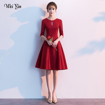 wei yin New Arrival 2020 Formal Short Prom Dresses Elegant Half Sleeves Wine Red Color Vestdios Party Gown WY1702
