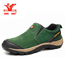 Outdoor Walk Waterproof Men Hiking Shoes Antiskid Trekking Climbing Boots Trail Hunting Sneaker Male Green Gray XIANGGUAN