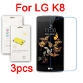 3PCS Glossy Matte Nano anti-Explosion Packed Screen Protector Film For LG K8 High Clear Protective Film With Free Cloth