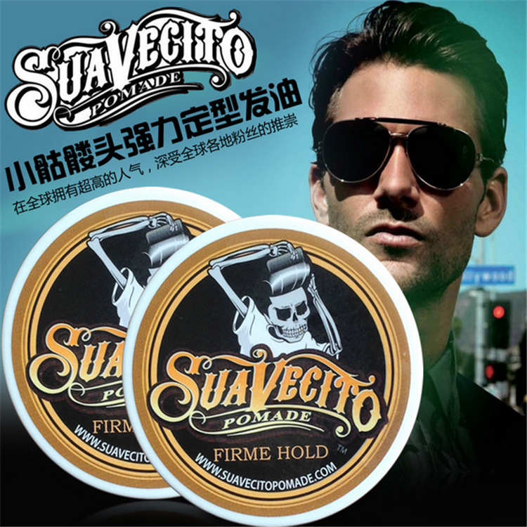 Suavecito Unisex Hair Color Wax Mud Pomade Molding Hair Styling Coloring Tool Keep Hair Menshairstyle Ointment Hairstyles Gel
