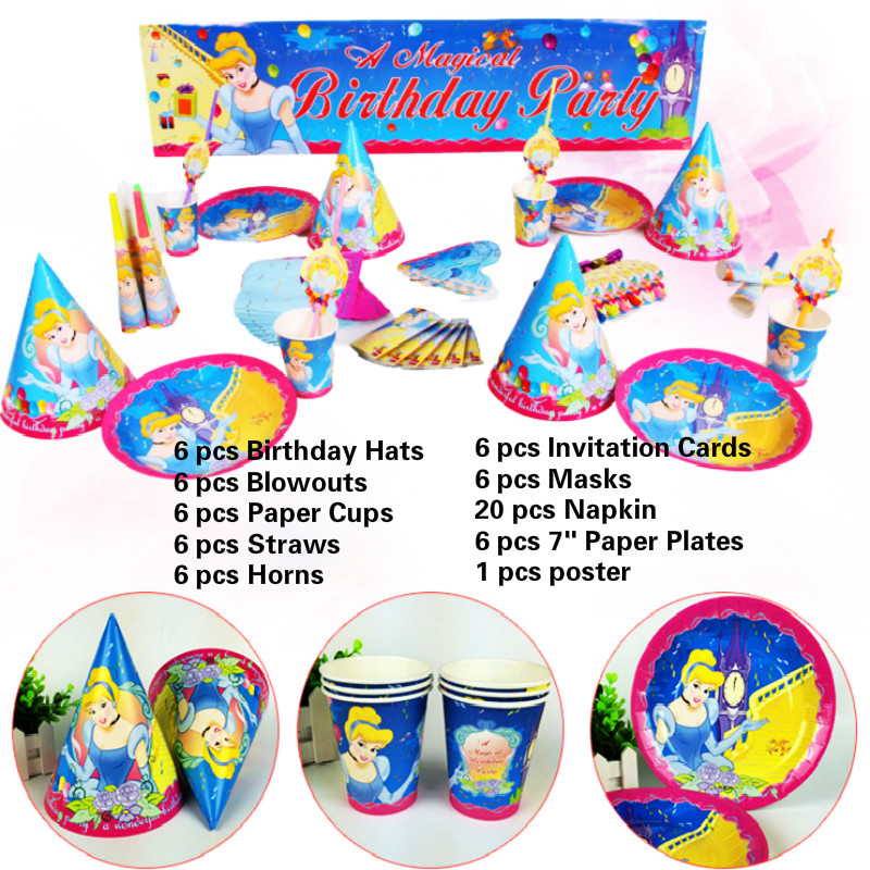 Us 14 5 20 Off Princess Happy Birthday Kids Party Decoration Set Baby Shower Banner Hats Plates Straws Horns Invitation Cards Party Decoration In