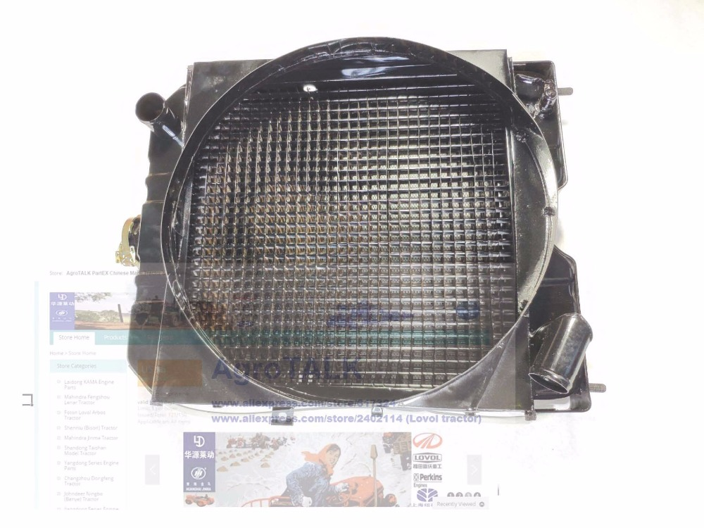 Dongfeng tractor DF304 with Changchai engine ZN390BT the radiator assembly part number