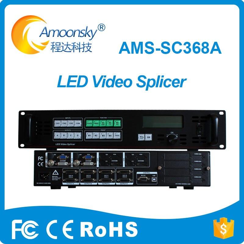 AMS-SC368A Multi Screen Splicing Processor Quad Outputs Video Processor Control Led Display Support 8 Sending Cards
