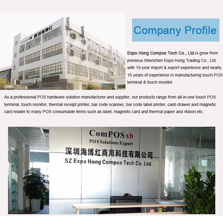 company_01