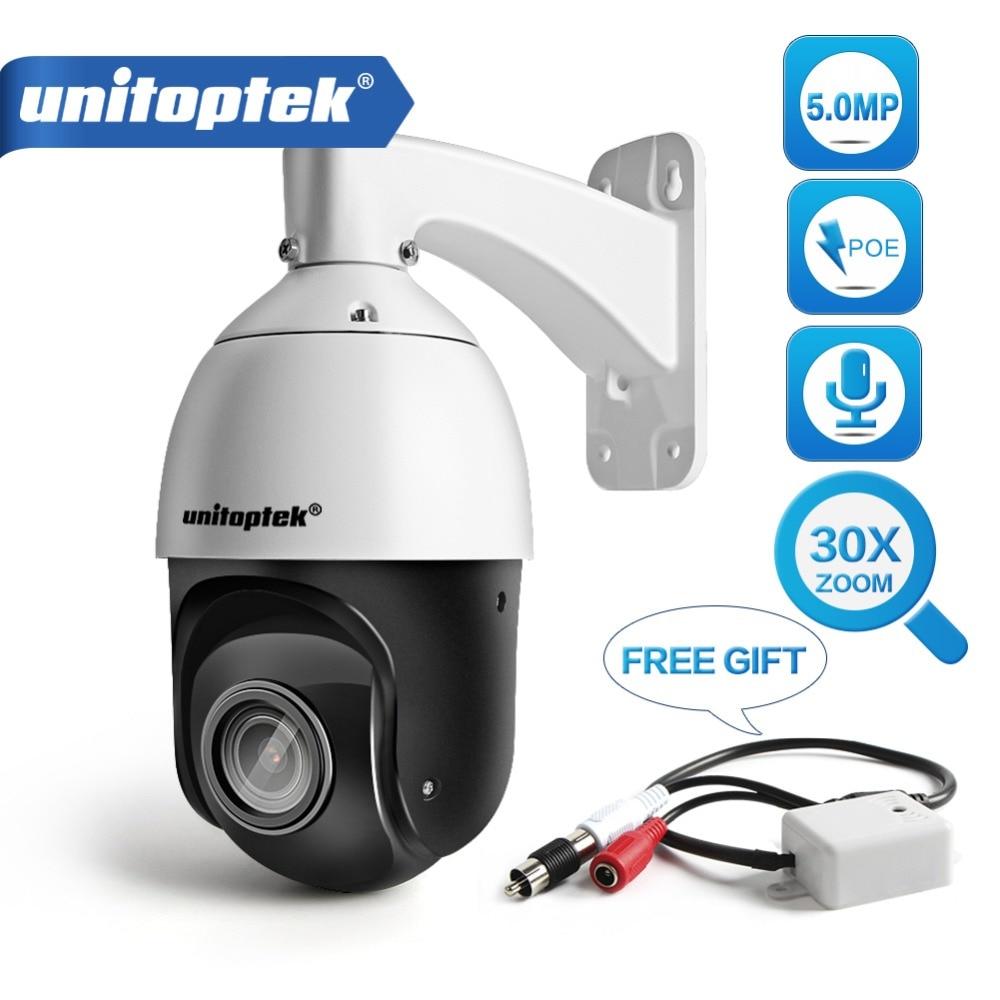 H.265 5MP POE IP PTZ Камера аудио Скорость Купол CCTV Камера безопасности Onvif Открытый наклона 30X зум День Ночь лазерный ИК 100 м P2P