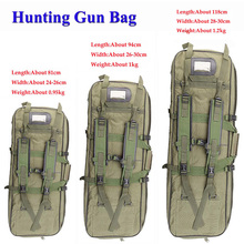 81CM/94CM/118CM Gun Bag Tactical Military Equipment Hunting Bag Outdoor Airsoft Sport Rifle Case Gun Carry Protection Backpack